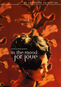 Movie poster of In the Mood for Love