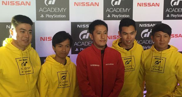 GT Nissan Academy