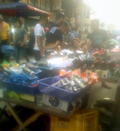 Where Are Your Type Of Shops In Metro Manila Yo Manila