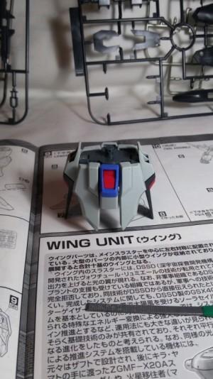 wing unit2