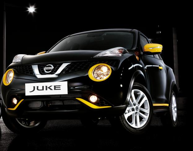 Juke N-Style Black Obsidian (c) Nissan Philippines Inc.