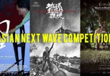 Asian Next Wave Gogagah