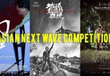 Asian Next Wave Gogagah