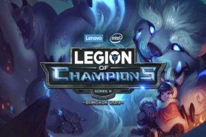 Legion of Champions - Gogagah